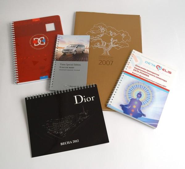 Изготовление брошюр и каталогов