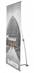 мобильные выставочные стендыL-Banner 85х200 см
